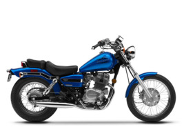 $1,999, 2009 Honda Rebel